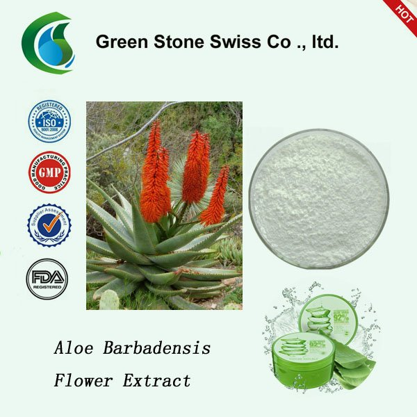 Natural Aloe Barbadensis Flower Extract