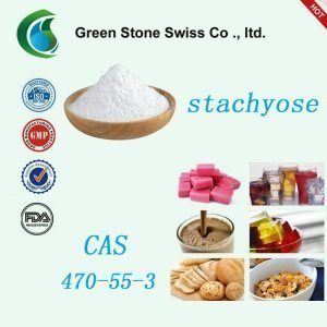 Natural Sweetener Powder Stachyose Concentrated Plant Extract