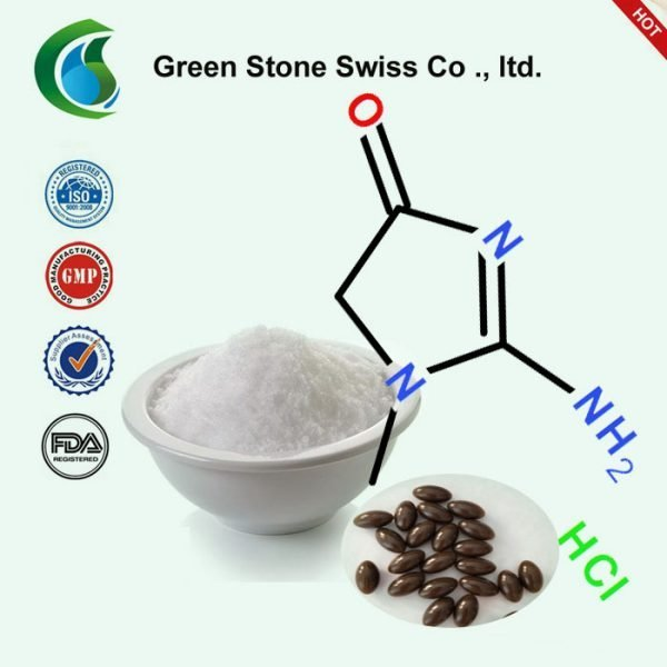 ISO Factory Supply High Quality OfCreatineHCL Active Ingredients In Drugs