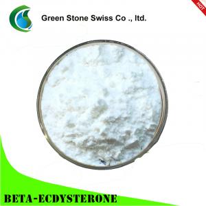 Beta-Ecdysterone (20-Hydroxyecdysone