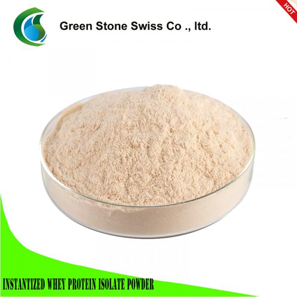 Instantized Whey Protein Isolate Powder