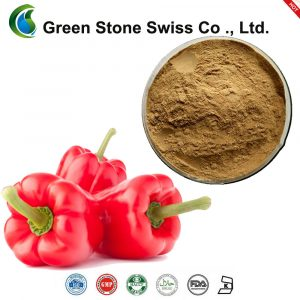 CH-19 Sweet Red Pepper Extract